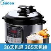 Midea 美的 WCS5025 电压力锅 5L199元包邮(219-20)