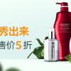 DOTD 美容化妆专场促销售价低至5折
