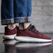 Adidas 阿迪达斯 Tubular Shadow 男款小椰子跑鞋特价$37.49,转运到手约320元