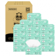 PLUS会员! Hygienix 洁云 雅致生活 3层 100抽 27包装  折28.9元 (双重优惠)¥28.90 3.6折