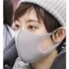 新版孙俪同款!PITTA MASK 水洗口罩 3枚入 浅灰色降至新低404日元(约¥23)