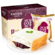 Malidak 玛呖德 紫米面包 1100g 整箱装¥18