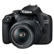 Canon 佳能 EOS 1500D 单反相机套机(EF-S 18-55mm f/3.5-5.6 IS II)