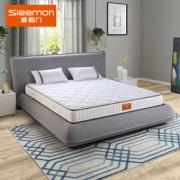 SLEEMON 喜临门 星空 环保无胶水椰棕床垫 1.8m*2m 1349元包邮(需用券)¥1349.00 比上一次爆料降低 ¥50