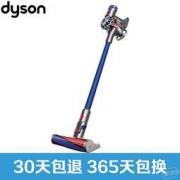 Dyson 戴森 V8 FLUFFY 手持吸尘器3465元包邮