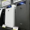 HARP 夏普KI-GS50-W负离子加湿空气净化器 灰色会员新低18980日元(约¥1105)