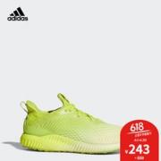 6.1日0点: adidas 阿迪达斯 alphabounce 男子跑鞋243元包邮