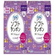 Unicharm Sofy尤妮佳苏菲 导管式卫生棉条 超量多型1.3倍吸收25个*2包两包价格1695日元(约98元)
