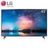 LG 43LG63CJ-CA 43英寸 超高清4K 液晶电视机2659元包邮