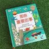 六一礼物:亚马逊中国现有快乐六一童书专场低至3.8折满99元返100元指定自营商品优惠券