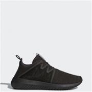 Adidas 阿迪达斯 Tubular Viral 2.0 小椰子女鞋
