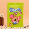 和光堂婴儿儿童驱蚊贴 天然桉树精油宝宝防蚊贴 60枚降至862日元(约¥50)