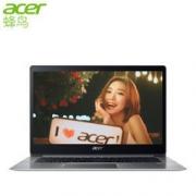 acer 宏碁 蜂鸟 Swift 3 SF314 14英寸笔记本(i5-8250U、8GB、256GB、IPS)