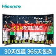 Hisense 海信 LED65E7C 65英寸曲面大屏智能液晶平板电视