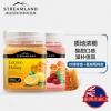 Streamland 纯天然野生柠檬蜂蜜250g+蔓越莓蜂蜜250g 新西兰进口¥98