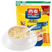 SEAMILD 西麦 即食燕麦片 袋装 1480g *5件86.5元(需用券)