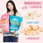 网红零食 百味福 超大包虾片 258g 韩国进口21.9元包邮之前最低23.9元