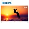 24号:PHILIPS 飞利浦 65PUF8202/T3 65英寸 量子点 液晶电视7549元