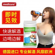 Medicura 槑德 解酒护肝胶囊 60粒 保护肝脏¥69