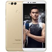 Honor 荣耀 畅玩7X 标配版 4GB+32GB 全网通4G手机