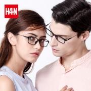 HAN 汉代 HD4814 钛塑眼镜架+1.56防蓝光非球面镜片 多色¥59