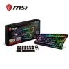 MSI 微星 GK70 Cherry MX RGB 87键 红轴机械键盘799元包邮(999-200)
