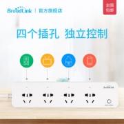 BroadLink WiFi智能插座 插孔独立控制