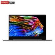 22日0点: Lenovo 联想 Ideapad 720S 13.3英寸笔记本电脑(Ryzen 7 2700U、8G、256G、FHD、指纹识别)5399元包邮