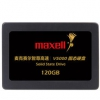 Maxell 麦克赛尔 V5000智尊高速系列 120GB 固态硬盘199元包邮