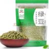 京东PLUS会员、限地区:吉得利 东北绿豆 500g *20件49元(双重优惠)