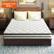 SLEEMON 喜临门 雅典娜 3CM乳胶独立弹簧床垫 180*200*260cm2699元包邮(需定金100元)