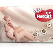 Huggies 好奇 心钻装 婴儿纸尿裤 M50片
