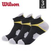 Wilson 威尔胜 男女款运动袜 3双装19元包邮(39-20)