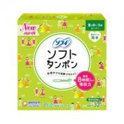unicharm 尤妮佳 导管式 量多日用型 轻柔卫生棉条 32条 *4件¥99.6+¥11.16含税直邮(约¥111)