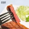 香绿园 澳洲进口原切牛排套餐1500g 送酱料刀叉¥168