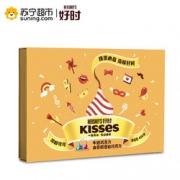 HERSHEY'S 好时 心意拼制巧克力礼盒 430g¥45.00