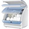 Haier 海尔 HTAW50PPBECUTE 台式洗碗机1499元