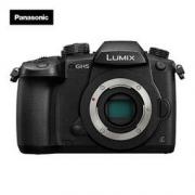 Panasonic 松下Lumix DC-GH5GK 微单电相机 单机身+赠品