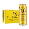 5.0 ORIGINAL 自然浑浊型小麦白啤酒 500ml*2499.9元包邮