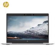 HP 惠普 EliteBook 735G5 13.3英寸轻薄笔记本电脑(R7 2700U、8G、256GB)5999元包邮