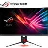 29日0点 ASUS 华硕 ROG Strix XG32VQ 31.5英寸 VA曲面电竞显示器(2560×1440、144Hz、FreeSync)3969元