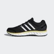 1日0点!adidas 阿迪达斯 falcon elite 3 u 男女跑步鞋 CP9690¥189.00 2.7折