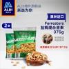 ALDI 奥乐齐 盐焗混合坚果375g*2袋¥35