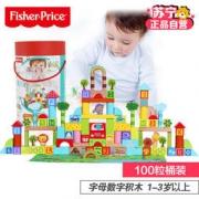 Fisher-Price 费雪 FP6007T 大块森林动物乐园 100粒149元包邮