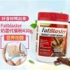 【维密代餐】FATBLASTER 纤体瘦身营养粉(巧克力味) 430g(享瘦美味,好身材喝出来)特价AU$17.99  约¥86    全场满95澳免邮