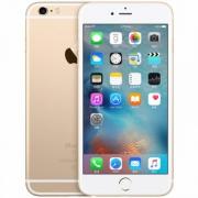 Apple iPhone 6s Plus A1699  32G 金色2999元包邮(已降600元)