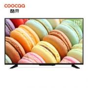coocaa 酷开 39KX2 39英寸液晶电视998元包邮