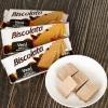 SOLEN biscolata 威化饼干50g*5袋 榛子巧克力/巧克力/香橙巧克力19.9元包邮包税(已降40元)