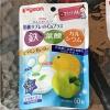 Pigeon贝亲孕妇叶酸钙铁维生素咀嚼片 60粒 酸奶水果味特价1018日元(约¥59.5)