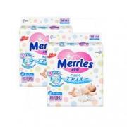 Merries花王妙而舒NB90片/包2包装纸尿裤/尿不湿 折138.5元
